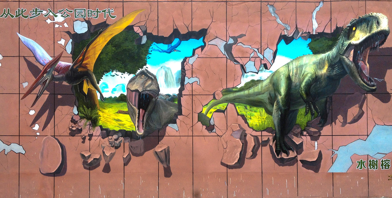 贵州3d墙绘图片素材有重要的指导意义